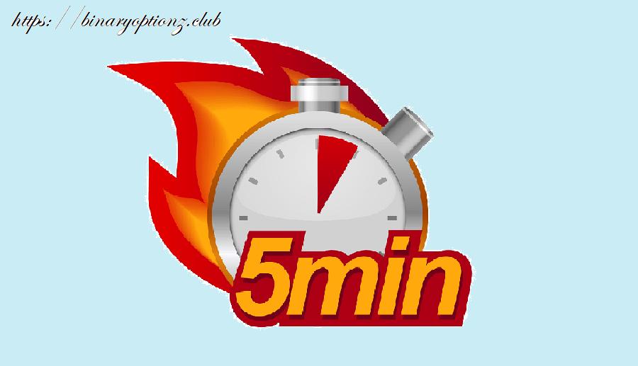 استراتژی 5 دقیقه ای باینری آپشن 1