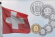 فراینک سوئیس
