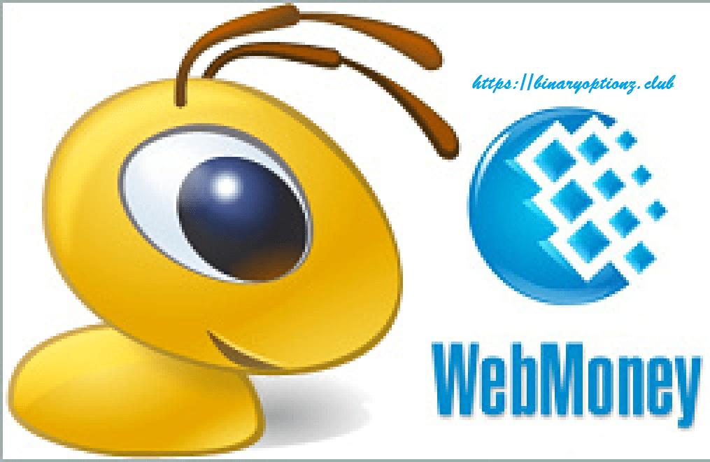 آموزش ساده افتتاح حساب وبمانی بر اساس ظاهر جدید سایتِ آن