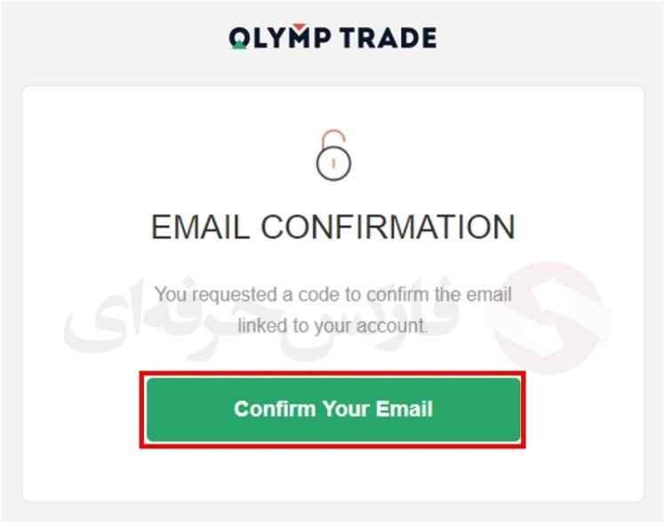 ثبتنام در OlympTrade
