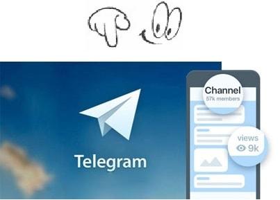 کانال تلگرام باینری آپشن کلاب