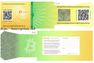 یک نمونه از Paper Wallet