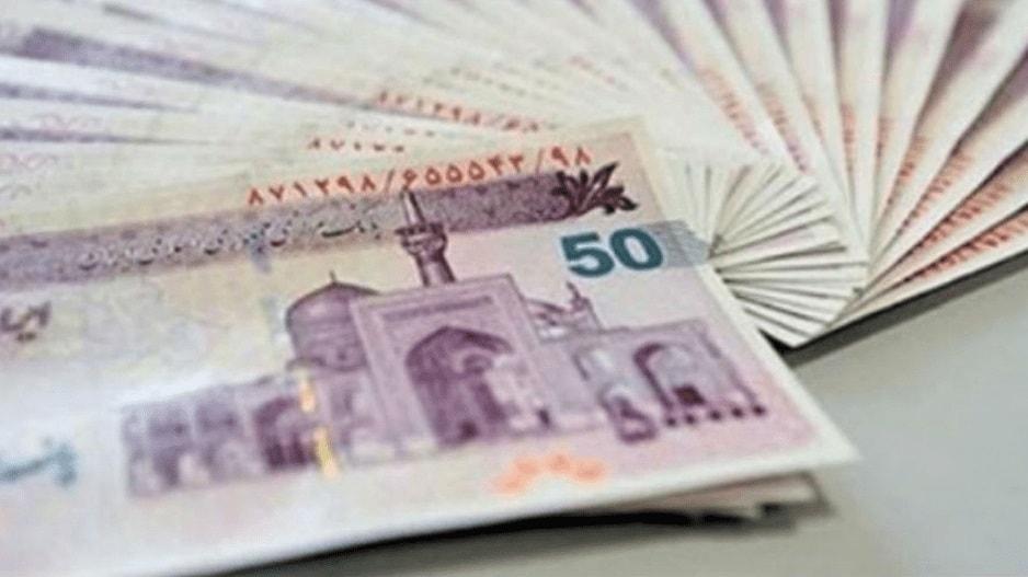 پول صحبت می کند