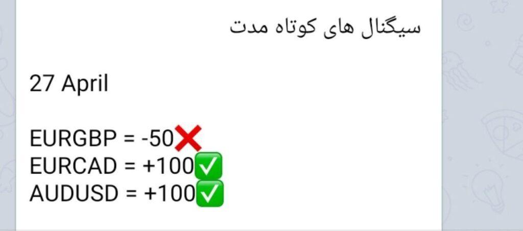 باینری آپشن مهران افشار