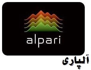آلپاری